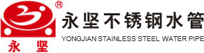 Zhejiang Yongjian Industrial Co., Ltd.